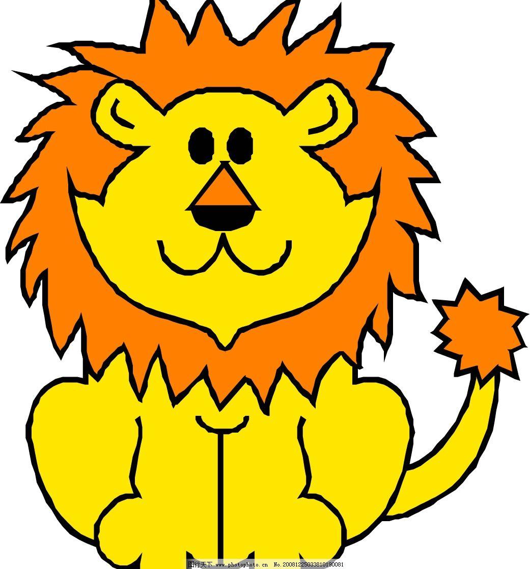 卡通狮子 其他矢量 矢量素材 矢量图库 eps