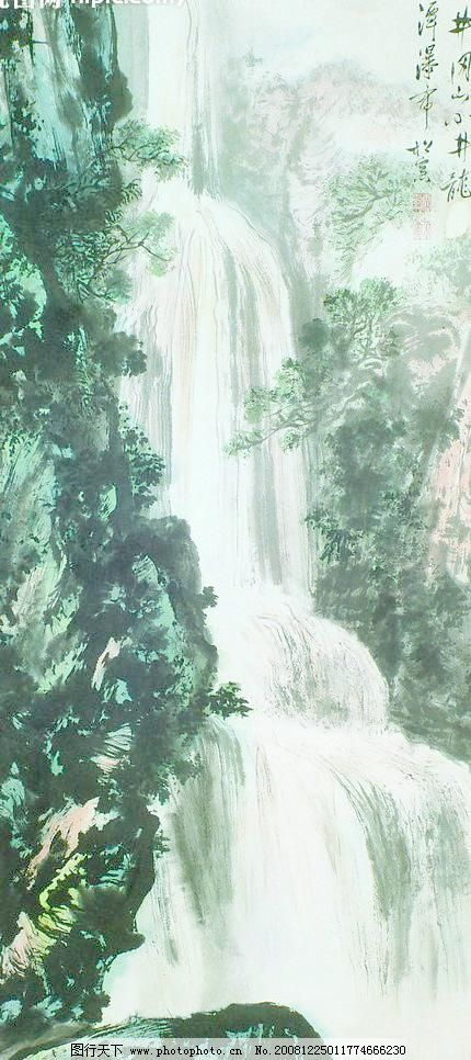 井冈山小井龙 风景 风景画 国画 绘画书法 山水画 井冈山小井龙设计