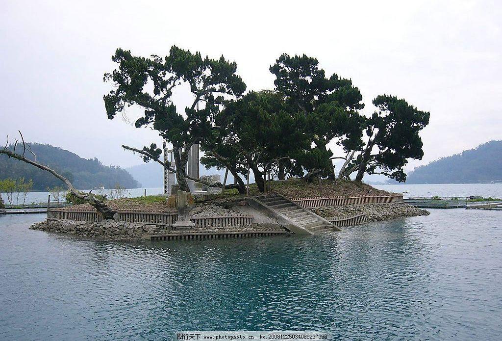 台湾南投县:日月潭国家风景区:光华岛图片