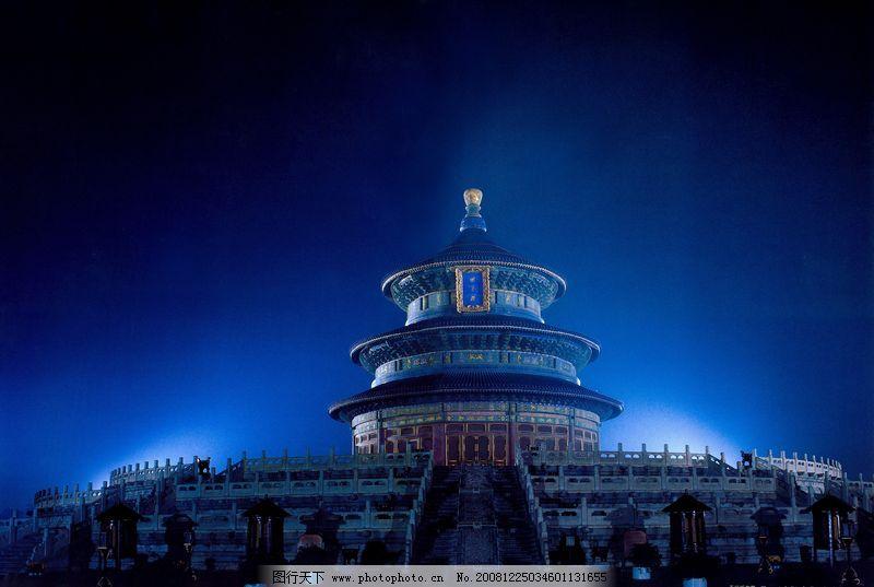 北京/北京夜景0106