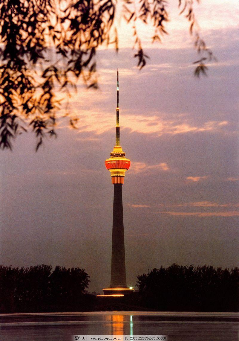 北京/北京夜景0038