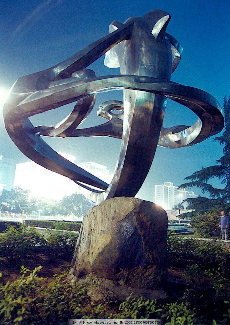 扬州市 扬州 广陵区 喷泉 城雕 京城/北京夜景0013