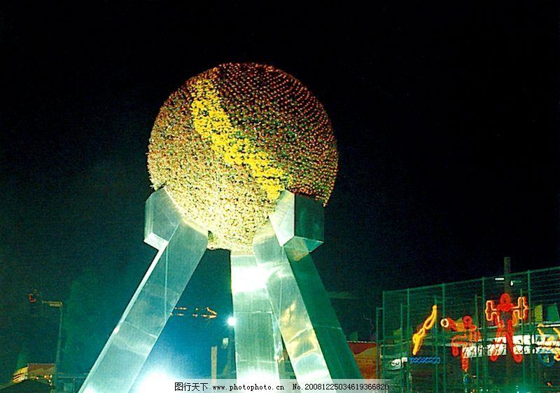 北京/北京夜景0011