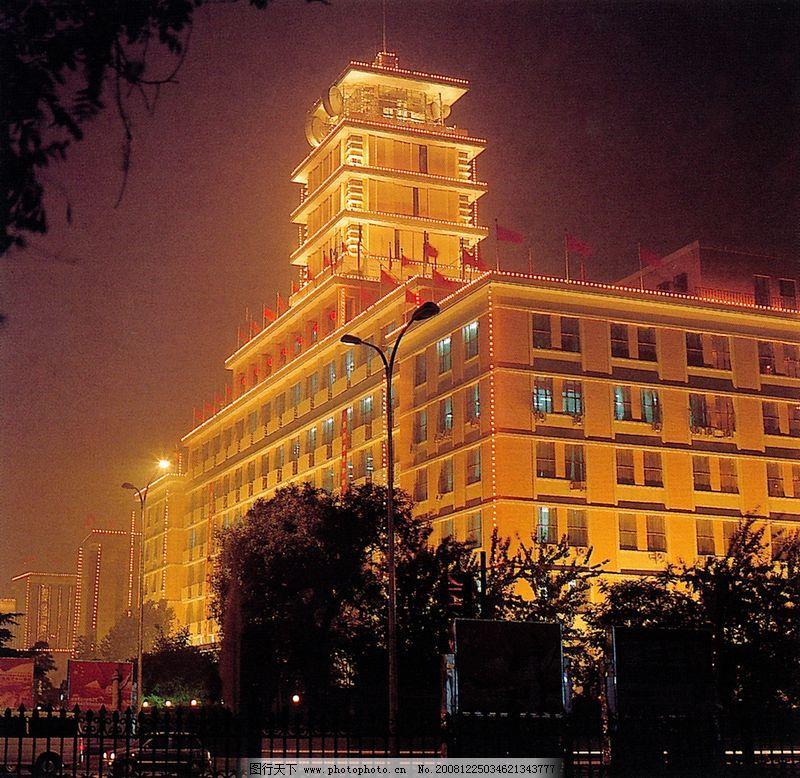 北京 京都/北京夜景0218