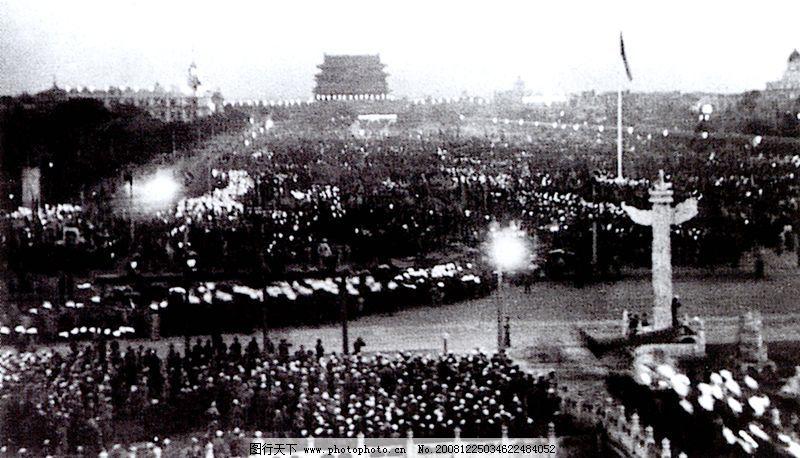 北京 毛泽东/北京夜景0118