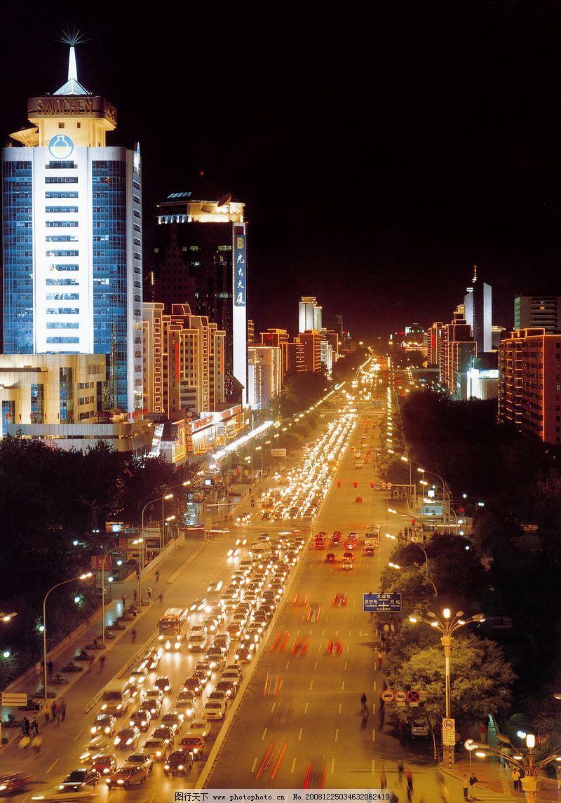 北京 任月丽/北京夜景0202