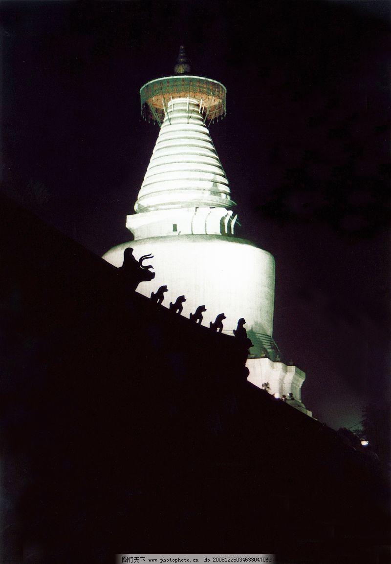 北京 白塔寺/北京夜景0176