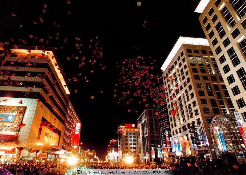 北京/北京夜景0166