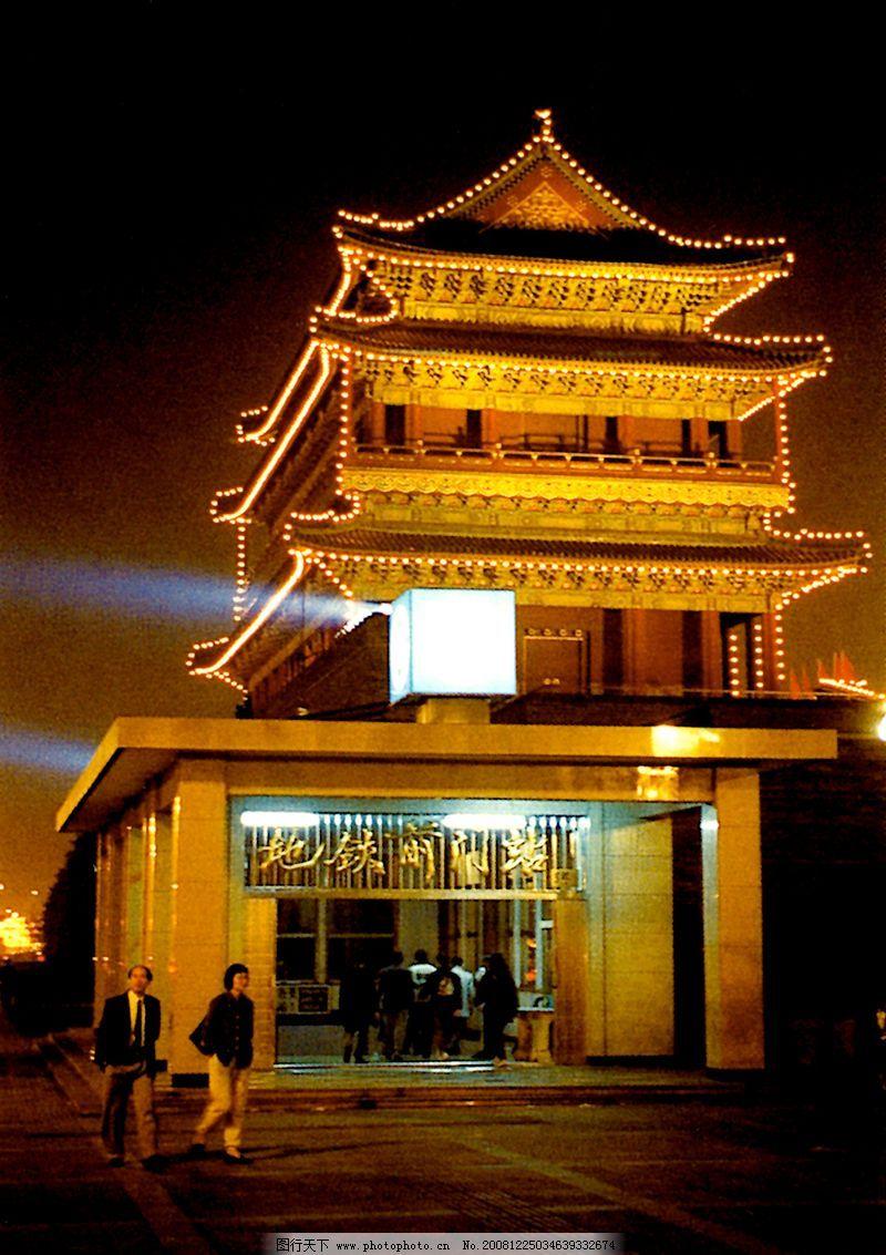 北京/北京夜景0062