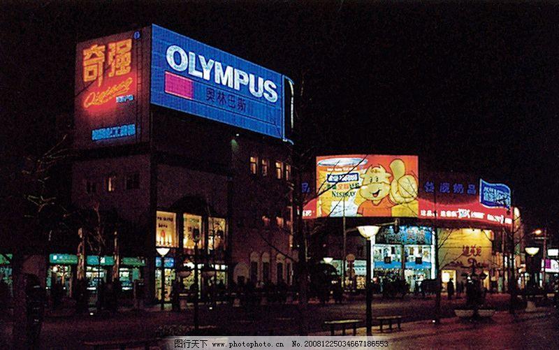 王府井大街/北京夜景0160