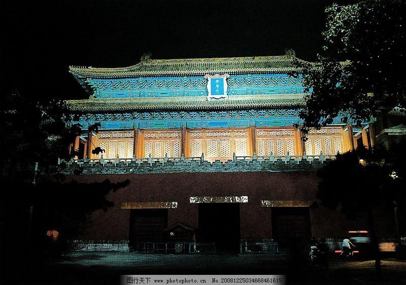 北京/北京夜景0127