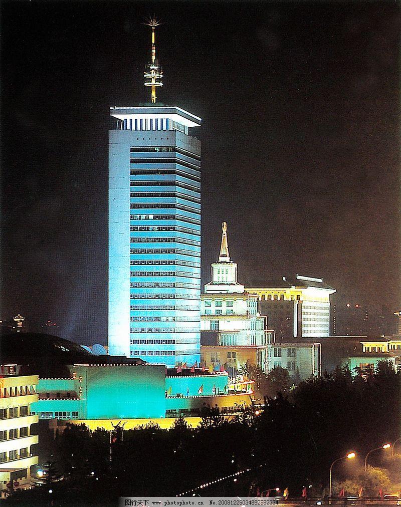 北京 斯琴格日乐/北京夜景0037