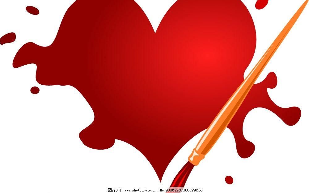 红色心形 红色 心形 画笔 节日素材 情人节 矢量图库 eps