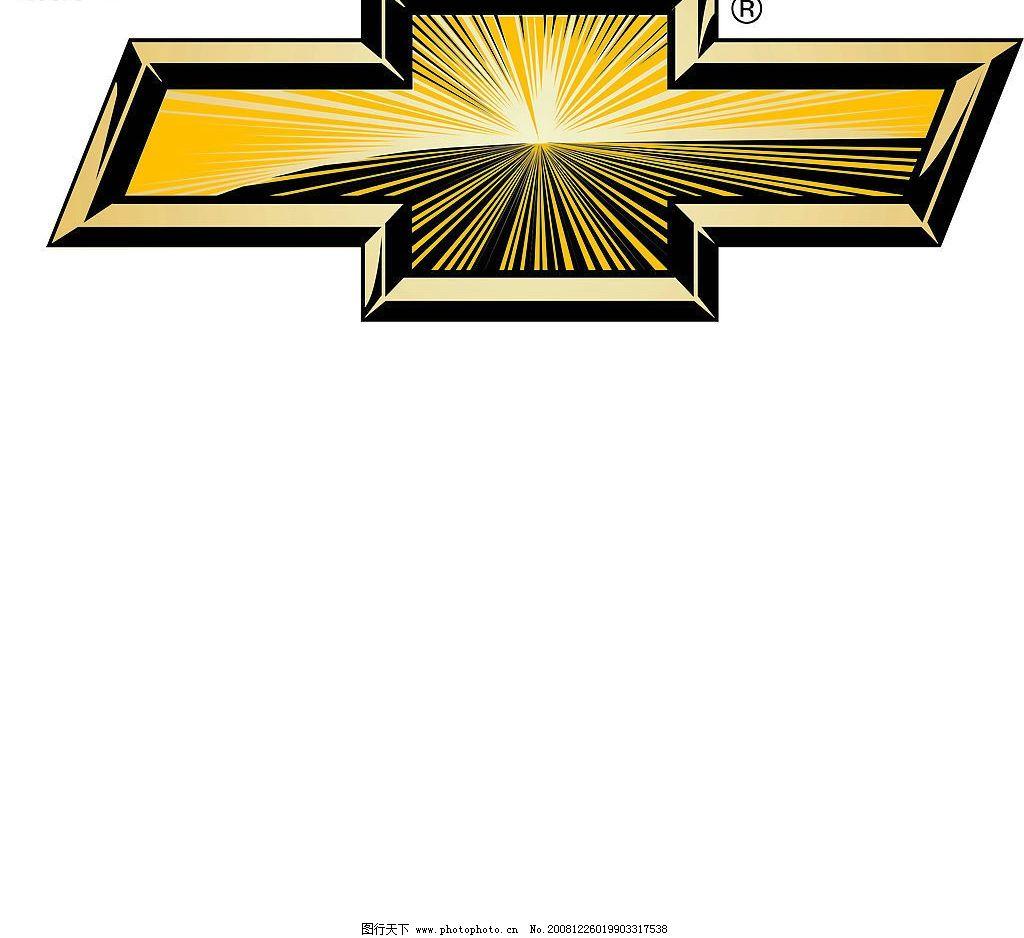 雪佛兰标志 汽车标志 标识标志图标 企业logo标志 矢量图库 cdr