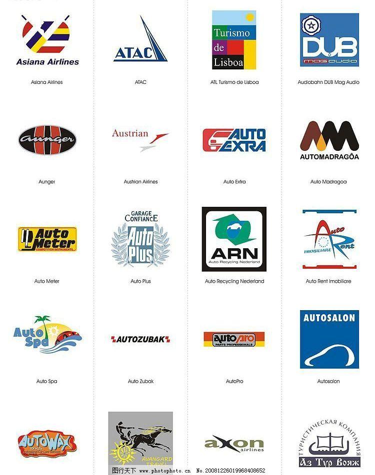 标志 作工精细 广告设计 vi设计 矢量图库 标识标志图标 企业logo标志