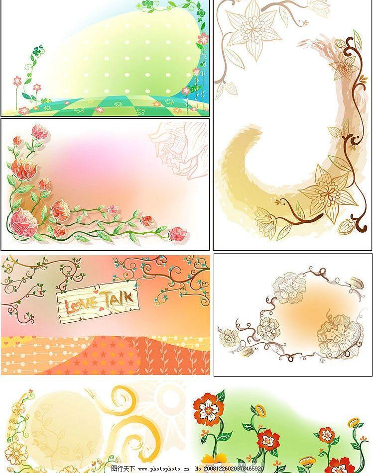 韩国清雅美丽好用的花纹矢量底纹贺卡图案 矢量 花 底纹 边框 底纹