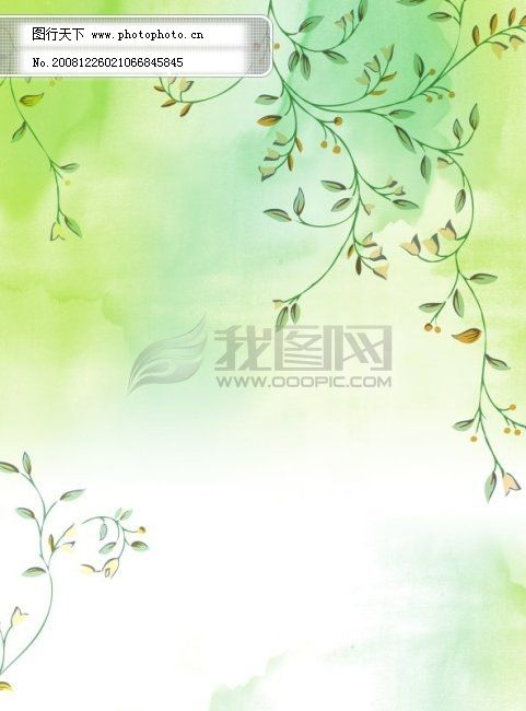 漂亮的花纹背景 底纹 梦幻背景
