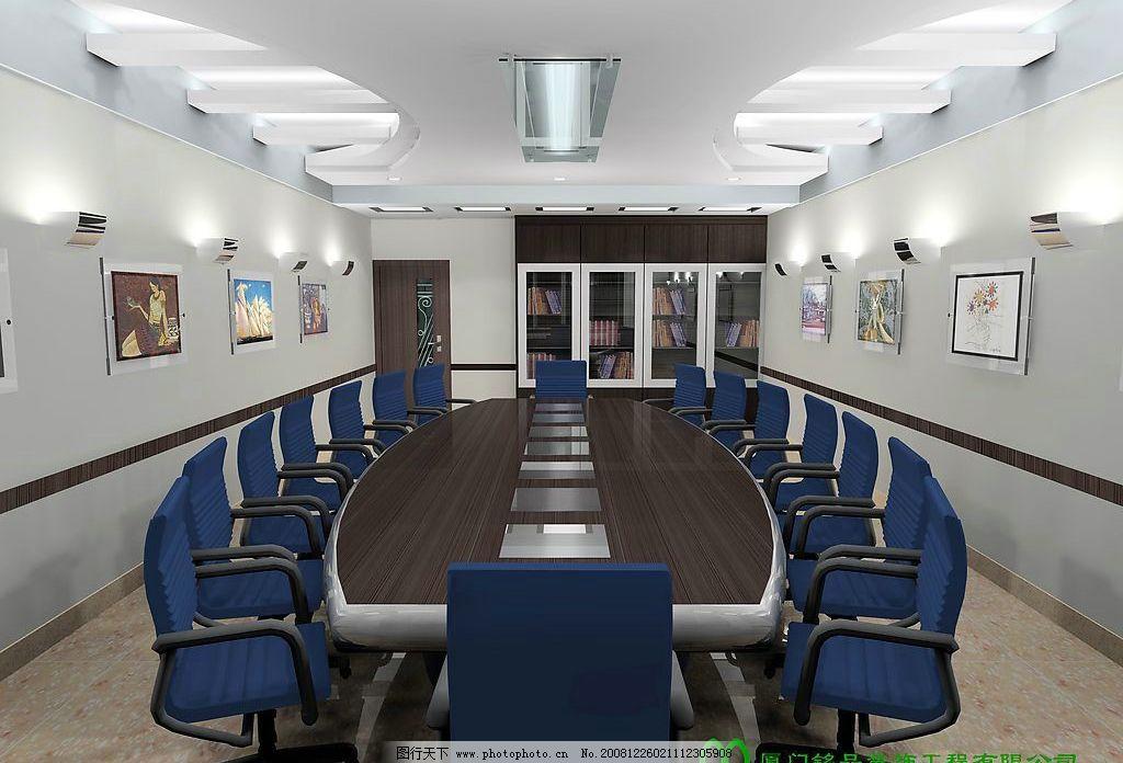 会议室效果图 室内设计 办公 公司 开会 办公区