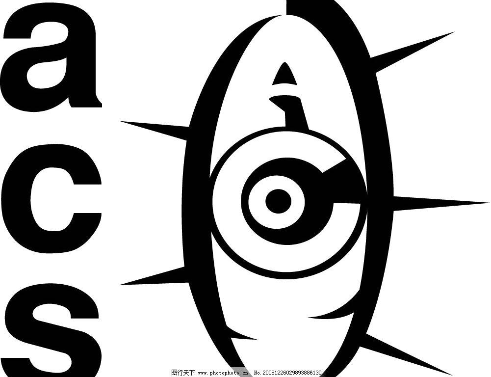 标志 企业 眼睛 黑白 广告设计 vi设计 矢量图库 eps