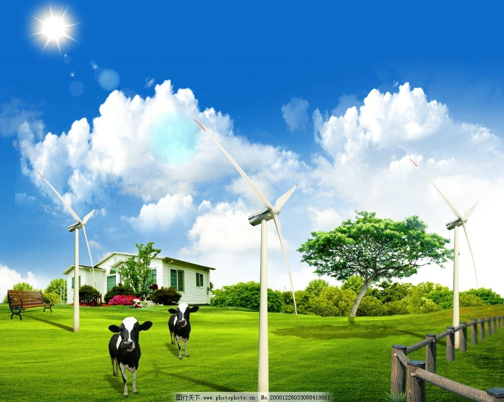 奶牛 别墅 大树 围栏 汽车 风车 蓝天白云 草地 绿地 风力发电 风景