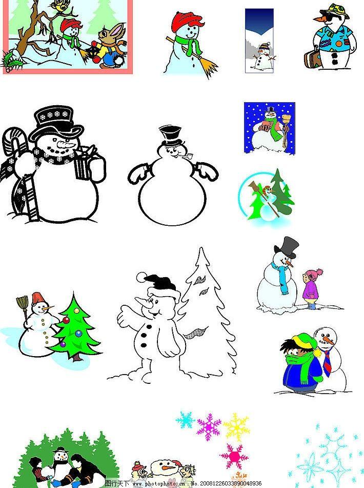 圣诞雪人 圣诞 雪人 矢量 其他矢量 矢量素材 矢量图库 cdr