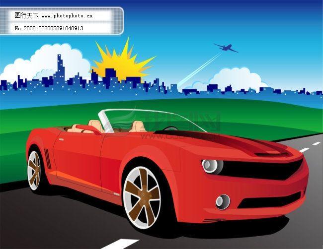 矢量-跑车免费下载 城市背景 风景 公路 跑车 天空 风景 跑车 城市