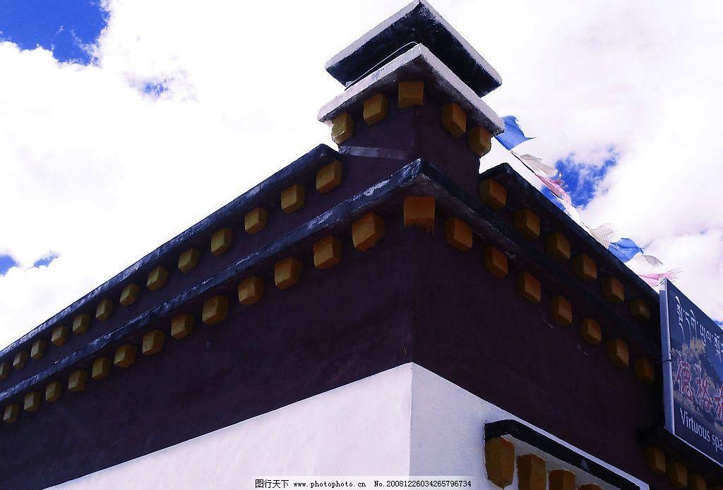 西藏风光 旅游纪念 西藏 人文景观 建筑 屋角 蓝天 白云 摄影 旅游