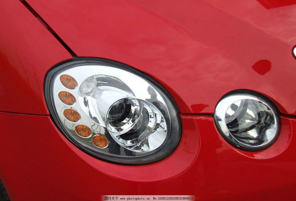 车灯 奇瑞车灯 qq6车灯 led灯 奇瑞qq6车灯 零件 装饰车灯 现代科技