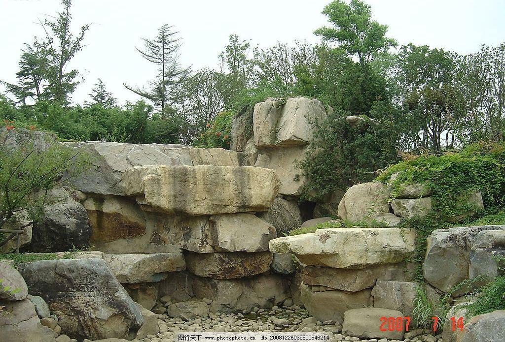 假山 堆石 景观 园林 建筑园林 园林建筑 摄影图库 72dpi jpg