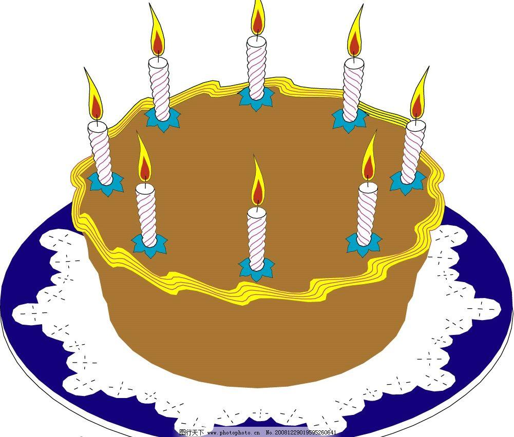 蛋糕 生日素材 生日 蜡烛 节日素材 其他 矢量图库 eps