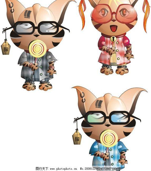 卡通猫 卡通 猫 棒棒糖 眼镜 公的 情侣 生物世界 家禽家畜 矢量图库图片