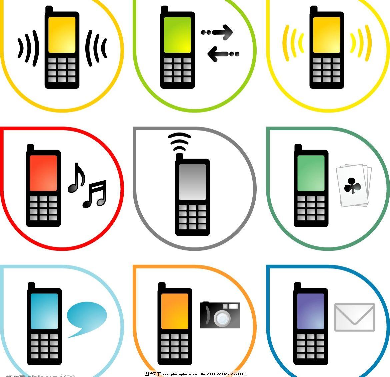 手机 通信 手机图标 现代科技 通讯科技 矢量图库