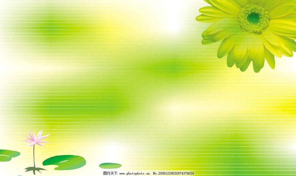 绿色背景 花纹 模板 psd分层素材 源文件库 300dpi psd 摄影模板 其他