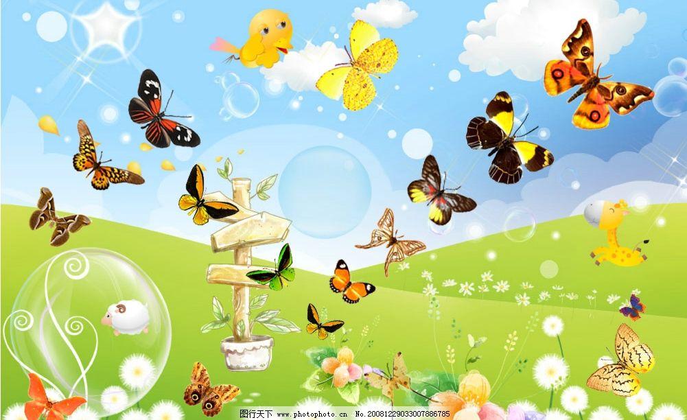 卡通背景 黑蝴蝶 黄蝴蝶 各种颜色的蝴蝶 psd psd分层素材 源文件库 3