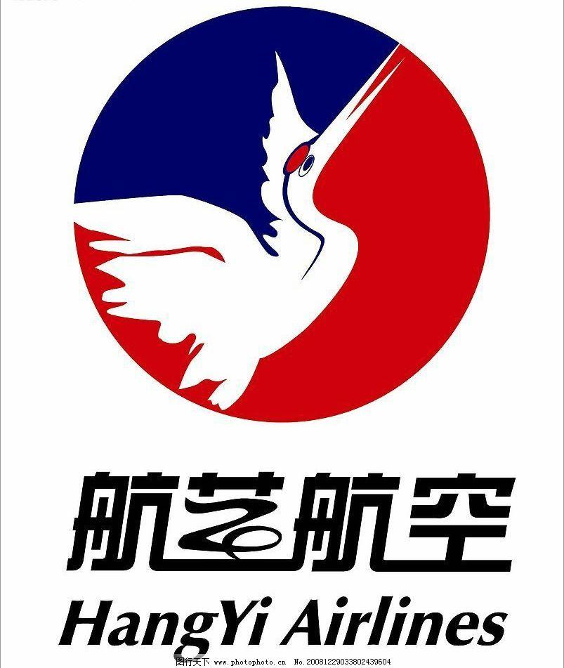 航艺航空logo 其他矢量 矢量素材 矢量图库 cdr