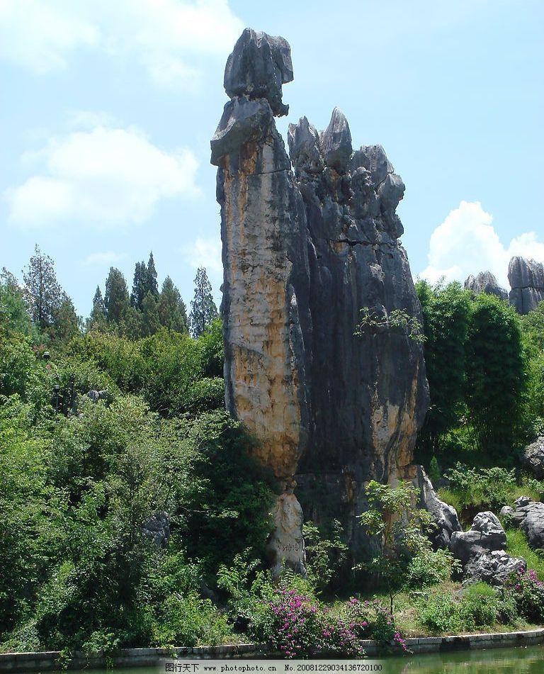 阿诗玛 云南石林 民族 旅游摄影 自然风景 摄影图库 72dpi jpg