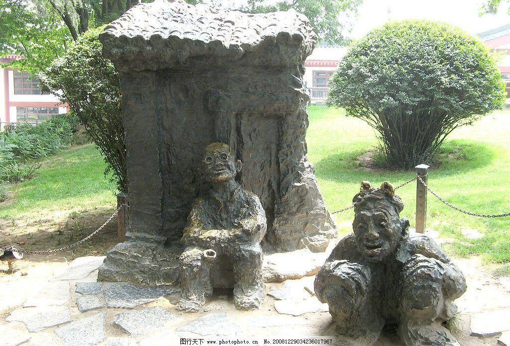 陕西八大怪之一 陕西大雁塔雕塑