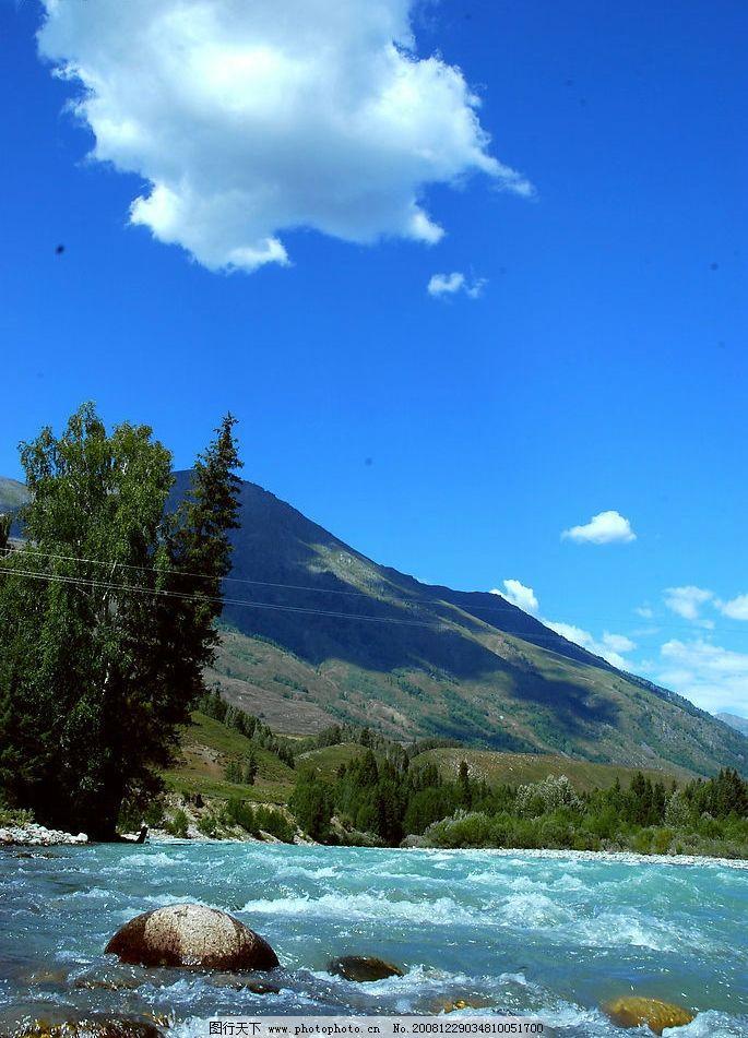 新疆禾木 禾木河 河流 树林 蓝天 山峰 自然景观 自然风景 摄影图库 3