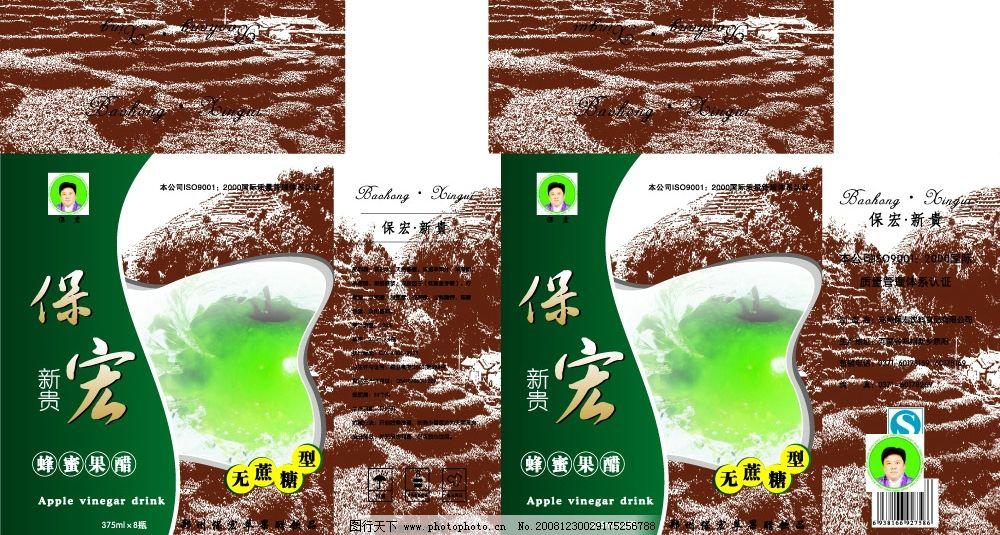 苹果醋包装箱 外包装箱 矢量图 广告设计 包装设计 矢量图库