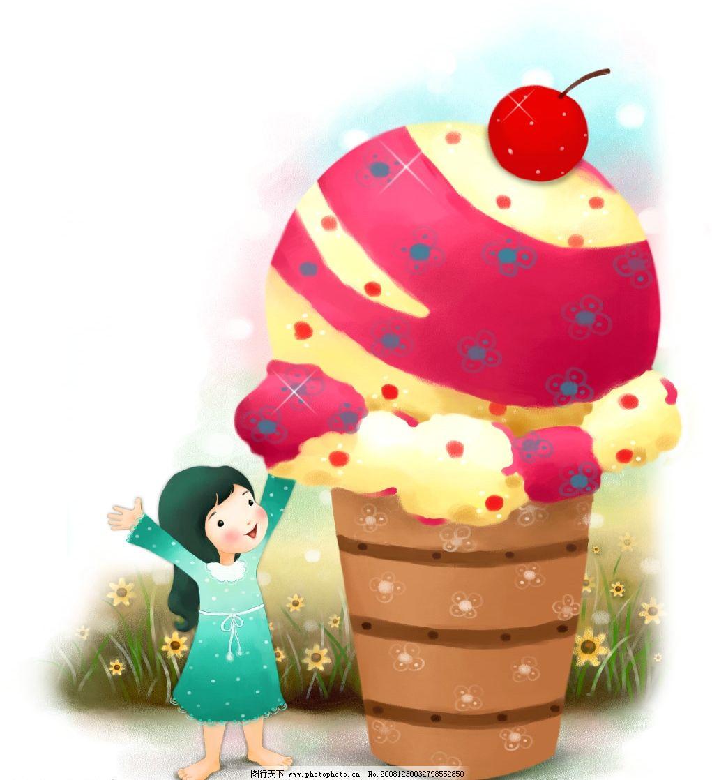 可爱小女孩 冰淇淋 psd分层素材 人物 源文件库 300dpi psd