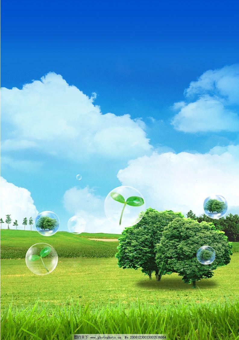 壁纸大全图片清新自然-壁纸大全图片可爱-手机壁纸-.