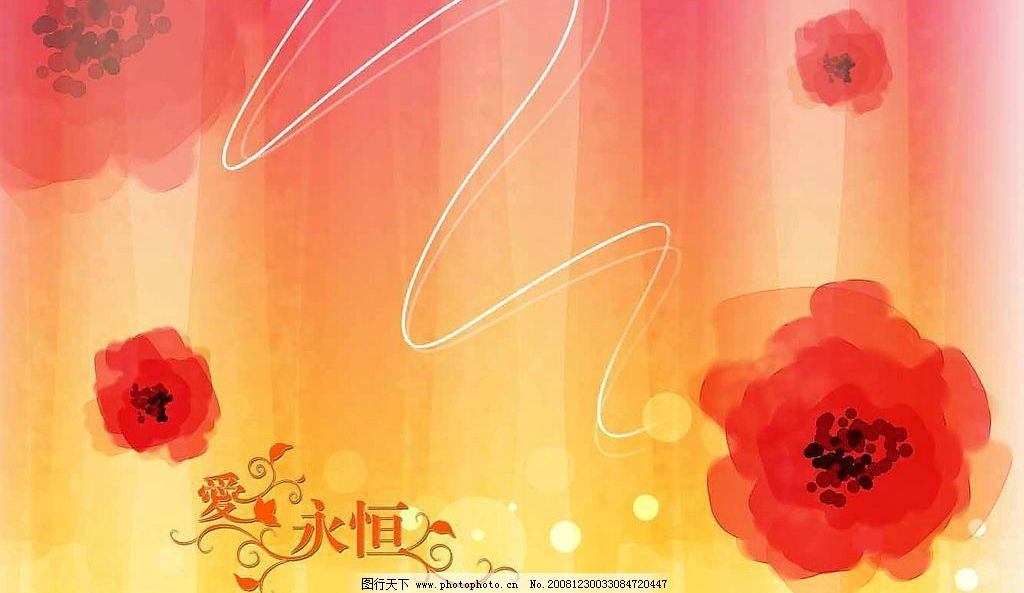 时尚模板 主题模板 婚纱模板 摄影模板 鲜花 花纹 爱情 花朵 红色