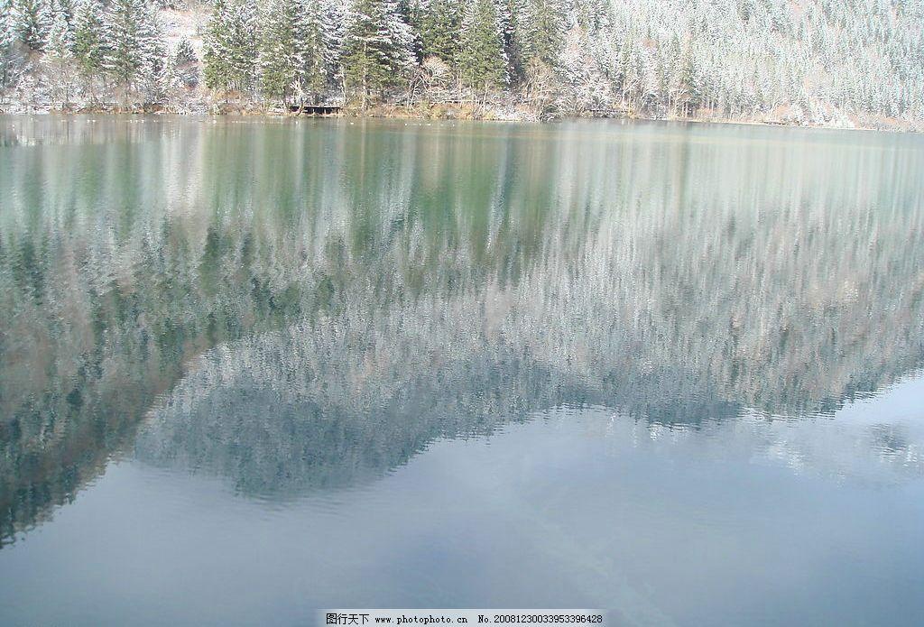 美丽的九寨风景 湖水 倒影 山峰 旅游摄影 国内旅游 摄影图库