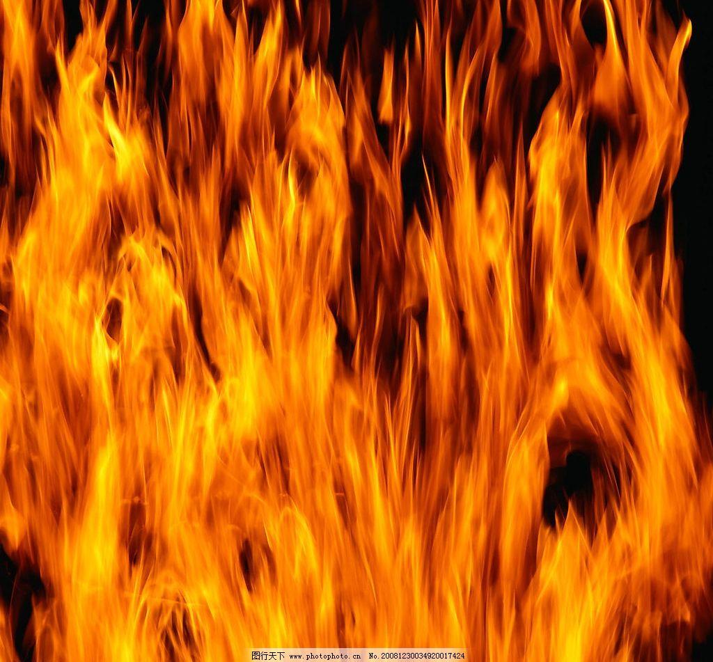 火焰 黑底 很自然的火焰