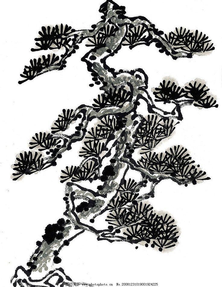 松树 国画 植物 水墨 蔬菜 树木 文化艺术 传统文化 设计图库 350dpi