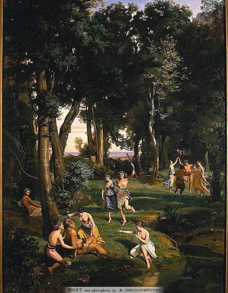 柯罗 西勒诺斯 法国 古典 风景 油画 文化艺术 绘画书法 设计图库 72