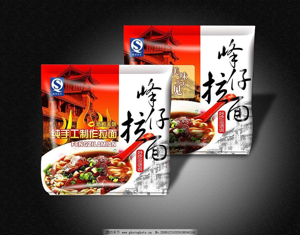 塑料包装设计 拉面包装 方便面包装 面条包装 包装效果 广告设计图片