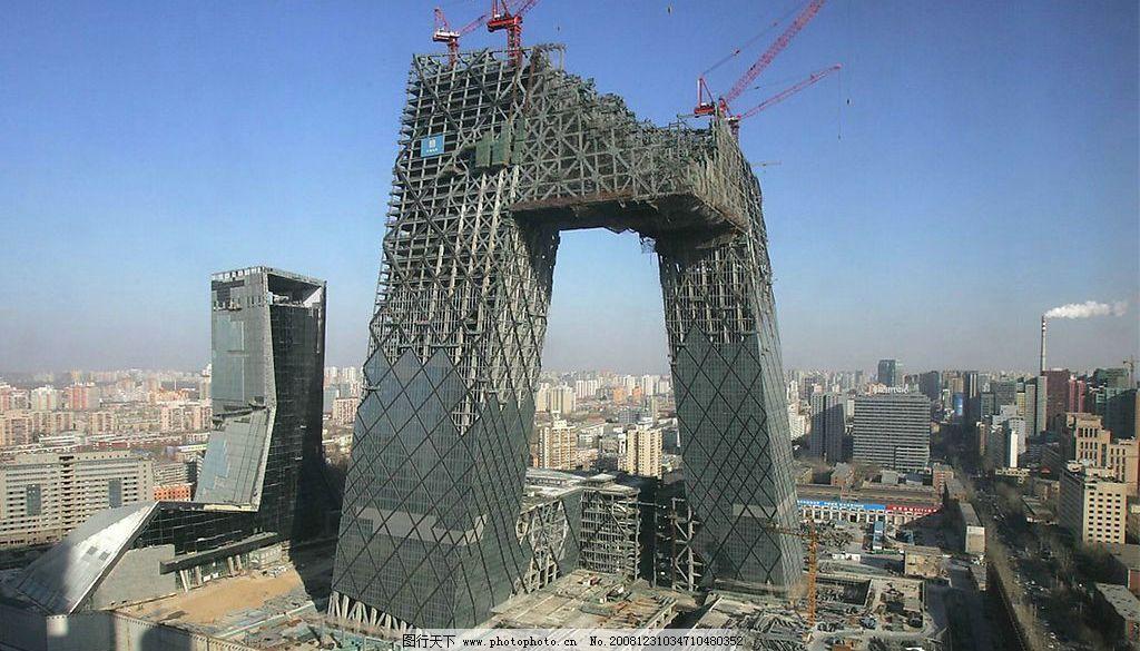 中央電視臺大樓圖片