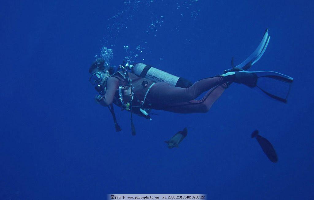 潜水员 自然风景 自然风光 自然景观 海水 海洋 潜水人员 海底世界