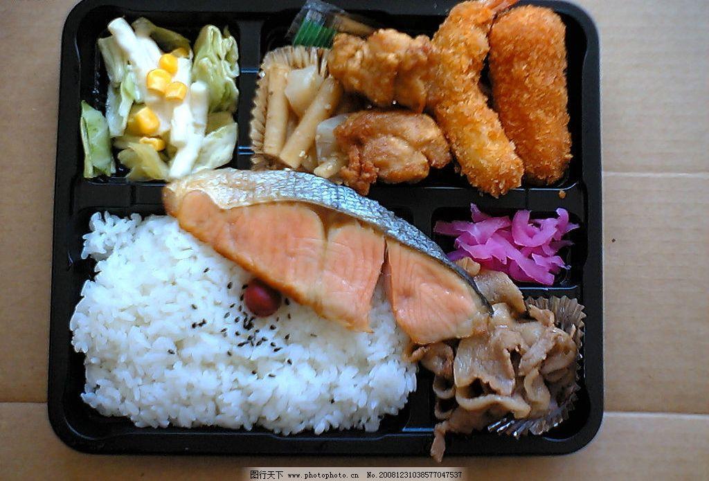 日式鲑鱼便当 日本 日式 便当 弁当 鲑鱼 文化艺术 传统文化 摄影图库